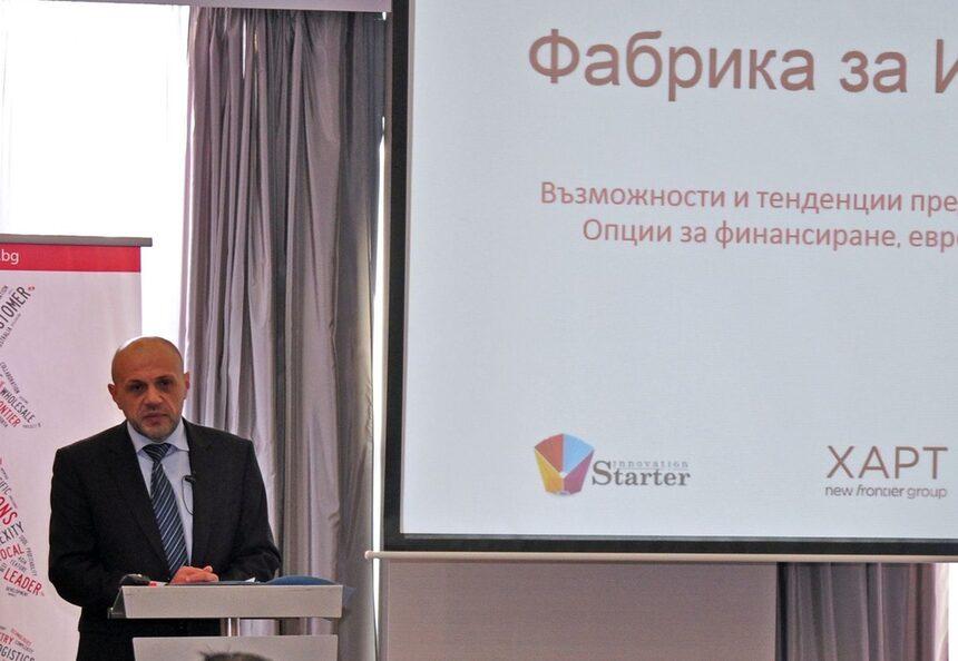 Т.Дончев:Нужна е хранителна среда, в която иноваторът е герой