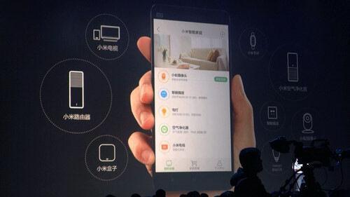 Xiaomi се насочва и към продуктите за умния дом