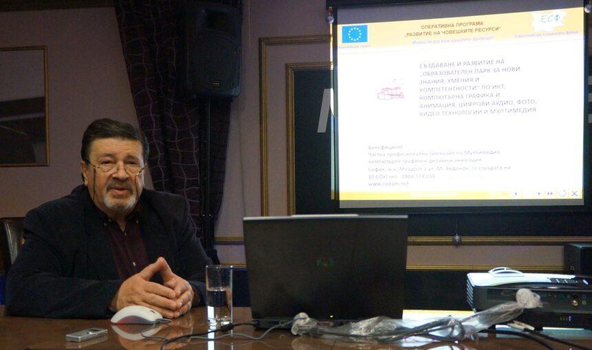 ЧПГ по МКГДА ще прави ИКТ образователен парк