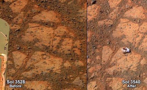 Без паника! Извънземните не хвърлят скали по марсохода