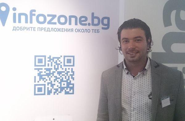 Мобилното приложение Infozone предлага плащания чрез CellumPay