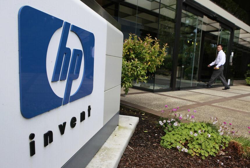 HP с 6% спад на приходите