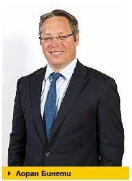 Лоран Бинети пое каналните продажби за EMEA региона в Dell