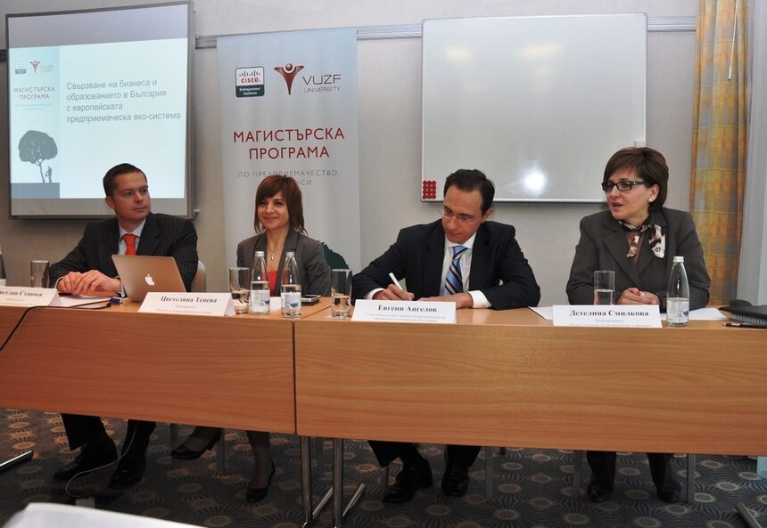 Магистратурата по предприемачество и финанси - с инвестиционен партньор и виртуален обмен