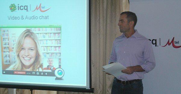 Мобилтел и ICQ стартират партньорството си с томбола