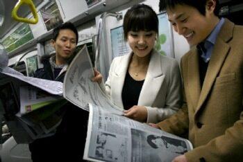 LG прави е-хартия за ново поколение мобилни устройства