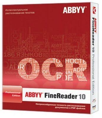 25% отстъпка за новата версия на ABBYY FineReader 10