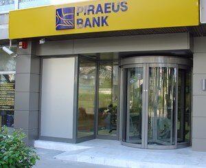 Банка Пиреос разработи нов пакет за индивидуално банкиране