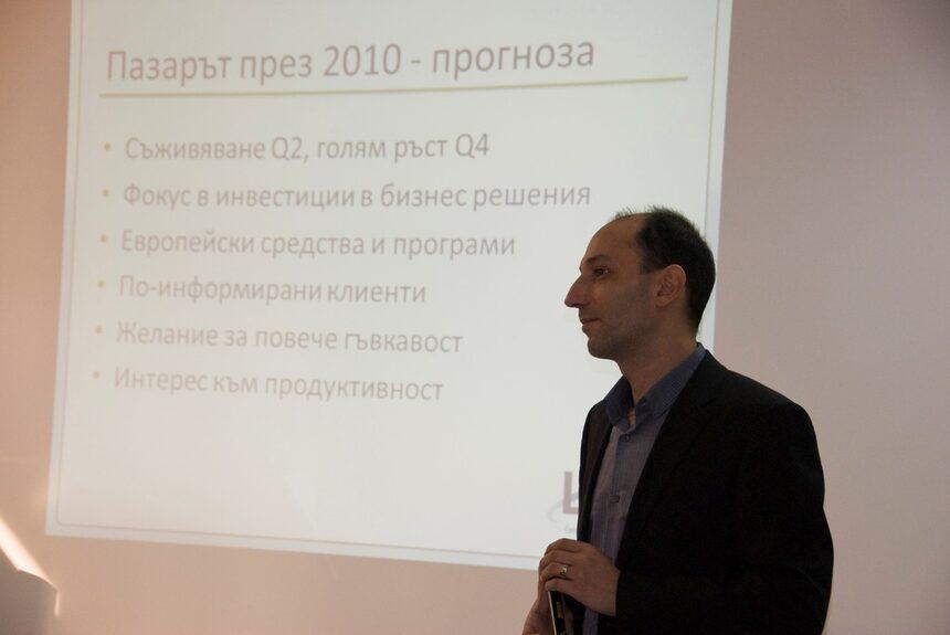 Нова вълна на ERP Test Drive за Microsoft Dynamics NAV предлага LLP Bulgaria