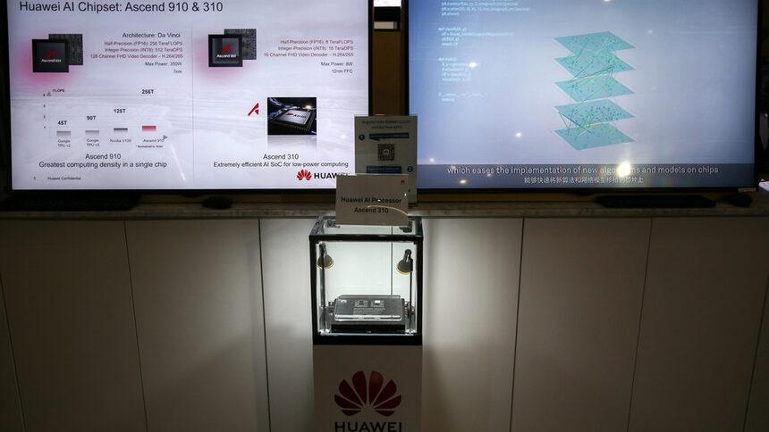 На Huawei ще бъде по-трудно да прави бизнес в САЩ и ЕС