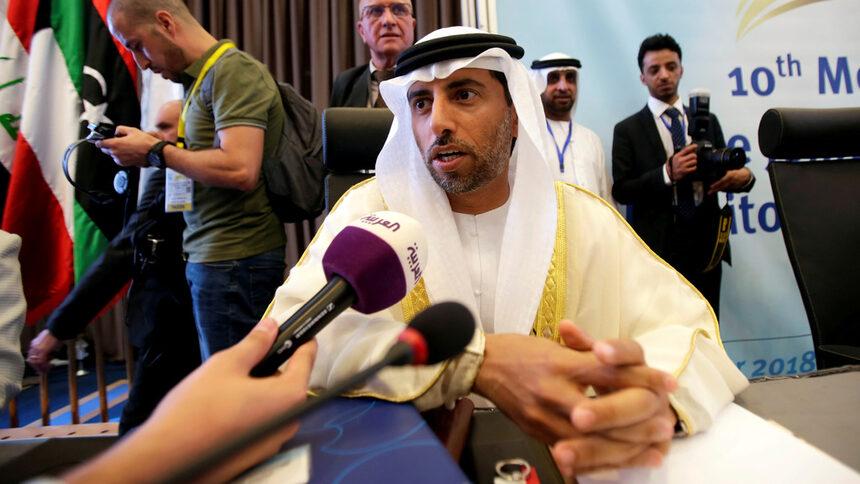 Сухаил бин Мохамед, енергийният министър на Саудитска Арабия, говори на среща на ОПЕК в Алжир