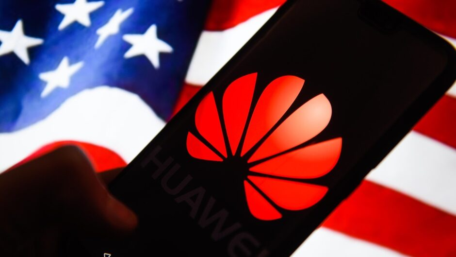 Мултинационалните компании с едно на ум за системите на Huawei