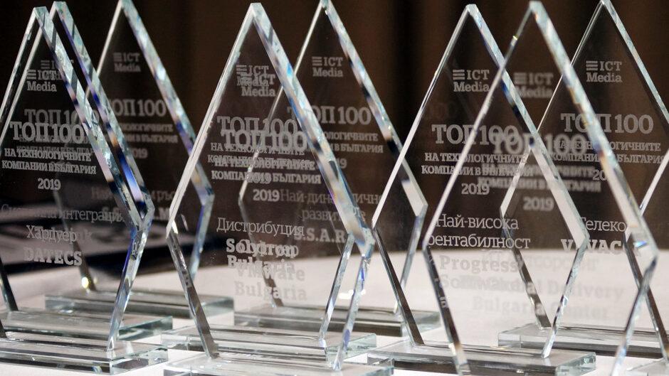 """Vivacom и Datecs - лидери в класацията """"Топ 100 на технологичните компании в България"""""""