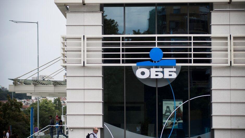 ОББ предлага видео банкиране на своите бизнес клиенти
