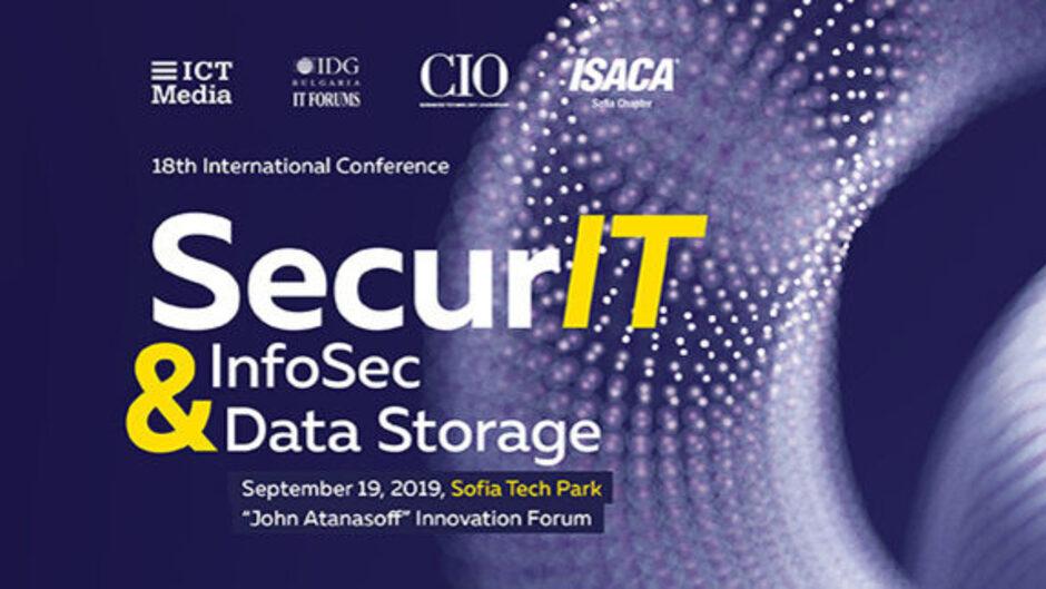 Предстои 18-то издание на конференцията за сигурност и съхранение на данни на ICT Media