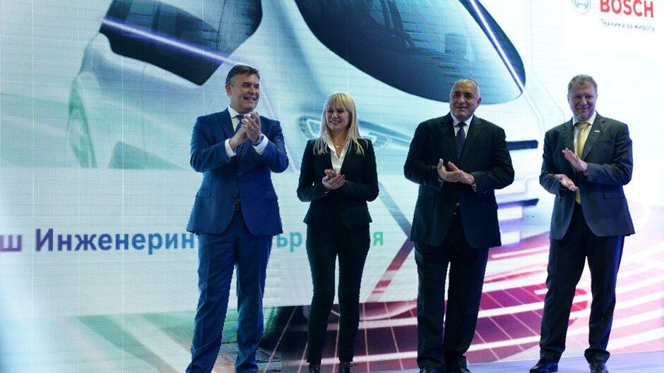 Инженеринг център на Bosch в София ще разработва автономни технологии за автомобили