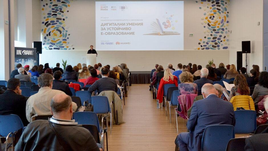 Програмата на 15-ата национална конференция по е-Образование е вече тук