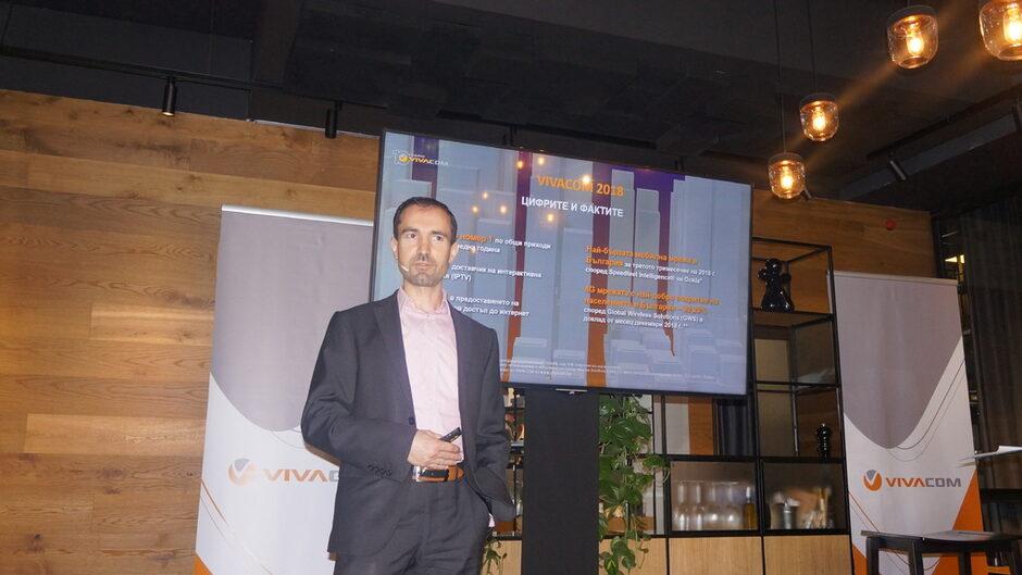 United Group подписа договор за придобиването на Vivacom